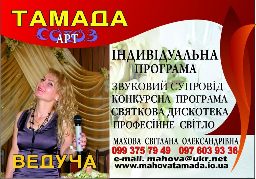 Сайт знакомств в Богуславе (мужчины)