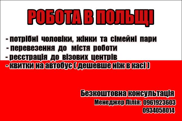 Комментарии. lilia.gavrilyuk