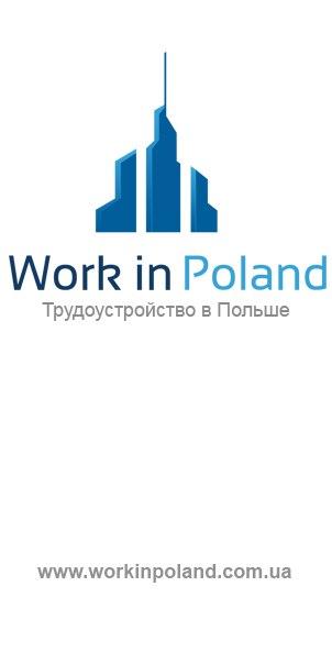 Комментарии. workinpoland.kr@gmail.com