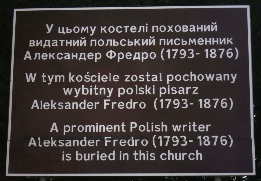 Коментарі. Bogdan Kosar